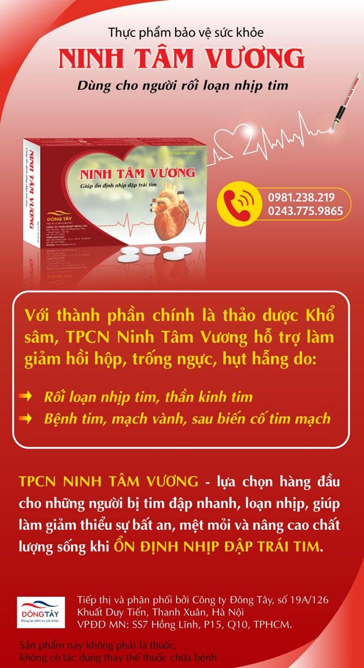 Ninh Tâm Vương.