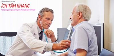 5 triệu chứng suy tim dễ nhận biết nhất bạn cần cảnh giác!
